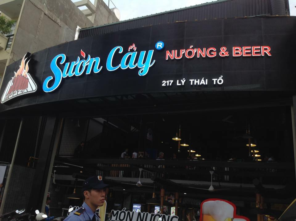 he-thong-suon-cay-3